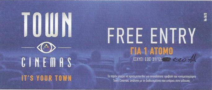 Town cinemas