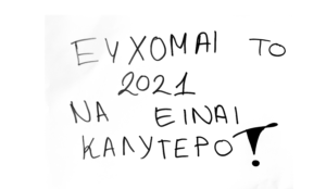 EYXH30